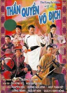 Thần Quyền Vô Địch (2000)