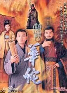 Thần Y Hoa Đà (2000)