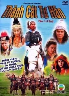 Thành Cát Tư Hãn (1987) Genghis Khan (1987)