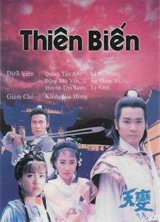 Thiên Biến (1989)