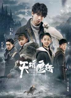 Thiên Khanh Ưng Liệp (2018)