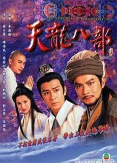 Thiên Long Bát Bộ (1996)