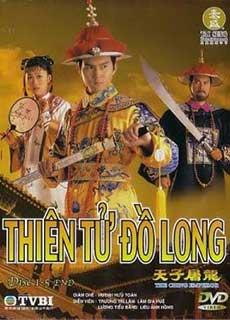 Thiên Tử Đồ Long (1994)