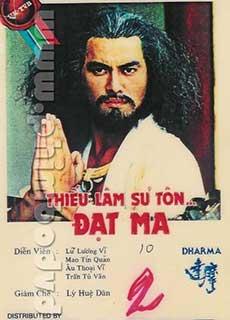 Thiếu Lâm Sư Tôn Đạt Ma (1986)