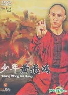 Thiếu Niên Hoàng Phi Hồng (1981)