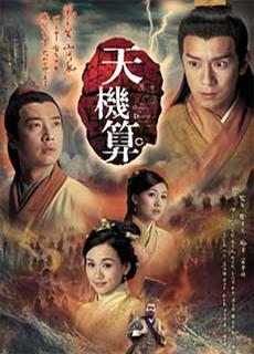 Thuật Tiên Tri (2007)