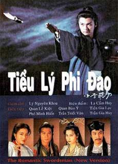 Tiểu Lý Phi Đao (1995)