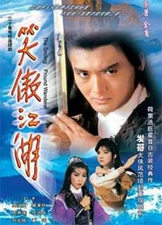 Tiếu Ngạo Giang Hồ (1984)