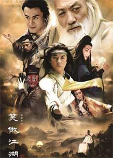 Tiếu Ngạo Giang Hồ (2001) State Of Divinity (2001)