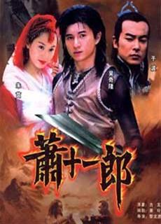 Tiêu Thập Nhất Lang: Bảo Đao Tầm Chủ (2002)