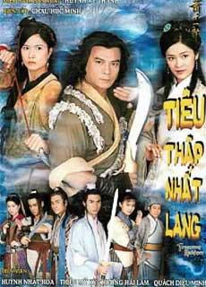 Tiêu Thập Nhất Lang (2002)