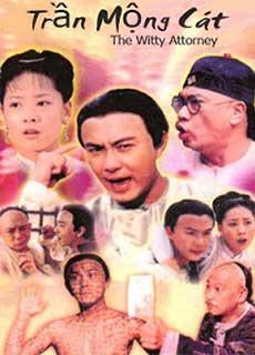 Trần Mộng Cát (1998)