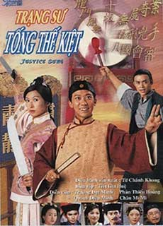 Trạng Sư Tống Thế Kiệt (1997) Justice Sung (1997)
