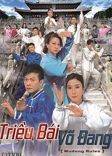 Triều Bái Võ Đang (2015) Wudang Rules (2015)