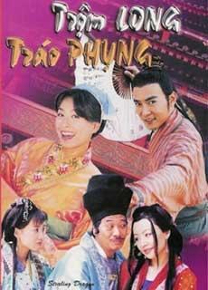 Trộm Long Tráo Phụng - Tuyệt Sắc Song Kiều (2000)