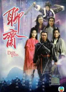 Truyền Thuyết Liêu Trai (1996) Dark Tales (1996) Tvb