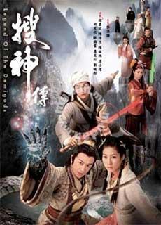 Truyền Tích Tam Tiên Nhân (2008)