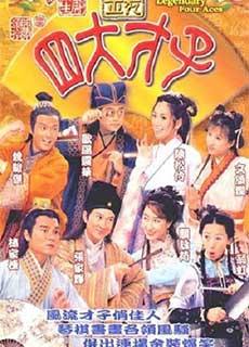 Tứ Đại Tài Tử (2000)