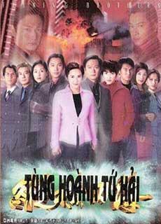 Tung Hoành Tứ Hải (1999)