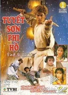 Tuyết Sơn Phi Hồ (1985) The Fly Fox Of Snowy Mountain (1985)