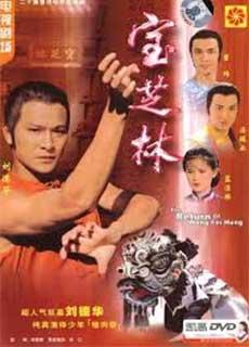 Võ Hiệp Hoàng Phi Hồng (1984)