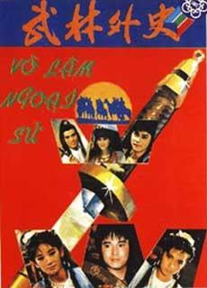 Võ Lâm Ngoại Sử (1986)