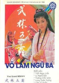 Võ Lâm Ngũ Bá (1988)