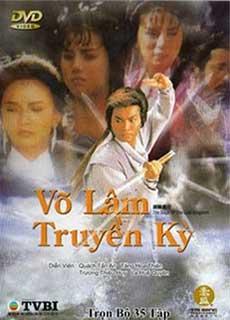 Võ Lâm Truyền Kỳ (1988)