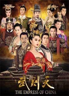 Võ Tắc Thiên Truyền Kỳ (2014)