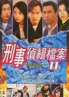 Vụ Án Hình Sự - Hồ Sơ Trinh Sát 2 (1996)