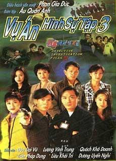 Vụ Án Hình Sự - Hồ Sơ Trinh Sát 3 (1997)