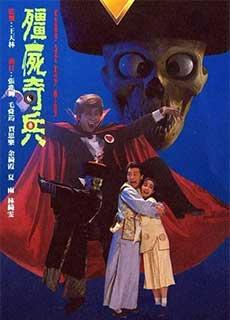 Xác Ướp Kỳ Binh (1988)