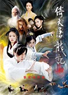 Ỷ Thiên Đồ Long Ký (2009) The Heaven Sword And The Dragon Sabre (2009)