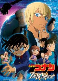 Thám Tử Lừng Danh Conan 22: Kẻ Hành Pháp Zero (2018)