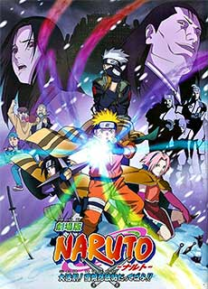Naruto Movie 1: Cuộc Chiến Ở Tuyết Quốc (2004) Naruto Movie 1: Ninja Clash In The Land Of Snow (2004)