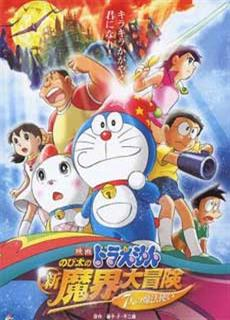 Doraemon: Nobita Lạc Vào Xứ Quỷ (2007) Doraemon: Nobita's New Great Adventure Into The Underworld (2007)