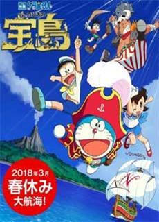 Doraemon: Nobita Và Đảo Giấu Vàng (2018)