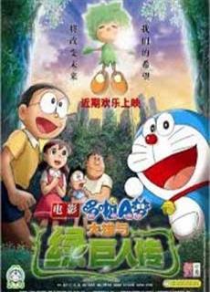 Doraemon: Nobita Và Truyền Thuyết Thần Rừng (2008) Doraemon Nobita And The Green Giant Legend (2008)