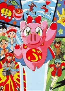Hiệp Sĩ Lợn (1995) Tonde Buurin (1995)