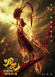 Na Tra: Ma Đồng Giáng Thế (2019) Nezha: Birth Of The Demon Child (2019)