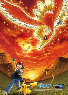 Pokémon Movie 20: Tớ Chọn Cậu (2017) Pokemon The Movie 20: I Choose You! (2017)