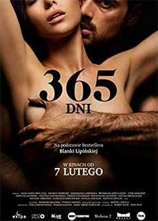 365 Ngày Yêu Anh (2020)
