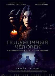 Ác Quỷ Lúc Nửa Đêm (2018)