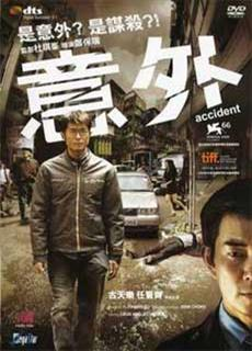 Ám Sát (2009)