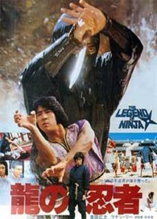 Ẩn Giả Sa Lưới (1982)