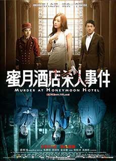 Án Mạng Đêm Tân Hôn (2016) Murder At Honeymoon Hotel (2016)