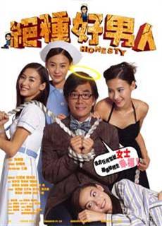Anh Chàng Dễ Thương (2003)
