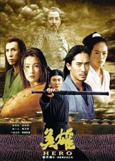 Anh Hùng (2002)