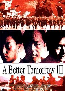 Anh Hùng Bản Sắc 3 (1989)