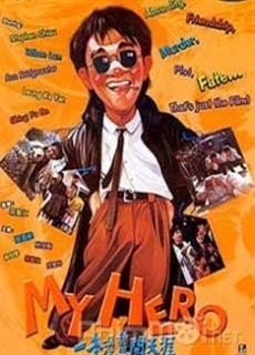 Anh Hùng Của Tôi (1990)